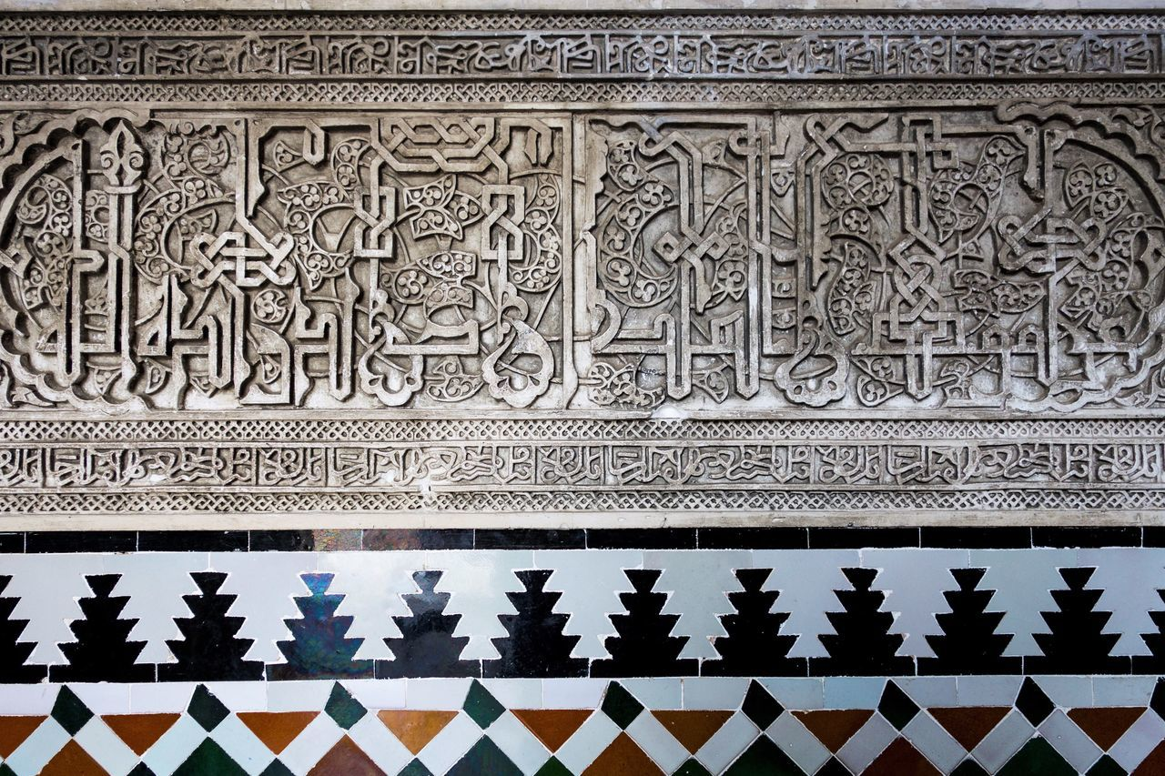 Design Travel Destinations Architecture No People SPAIN España🇪🇸 EyeEmNewHere History Alcazar Alcazar De Seville Sevilla Travel Wall Tile Tiled Wall Moorish Architecture Moorish Carved Stone Ornate Decorated Geometric Geometry Pattern Geometric Design