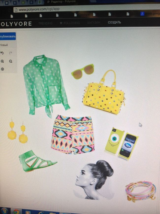 "Nothingtodo Made In ""Polyvore"" That's Me Design"