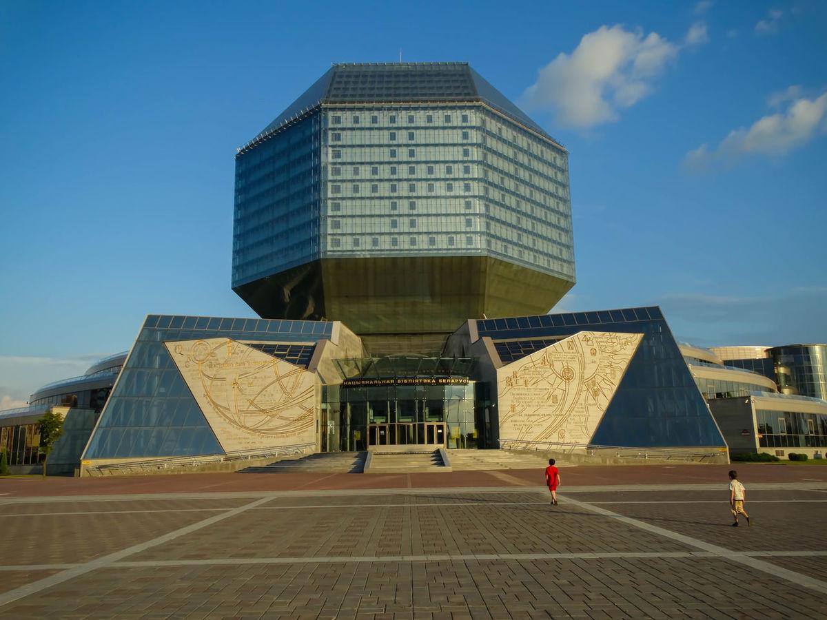 архитектура City Минск