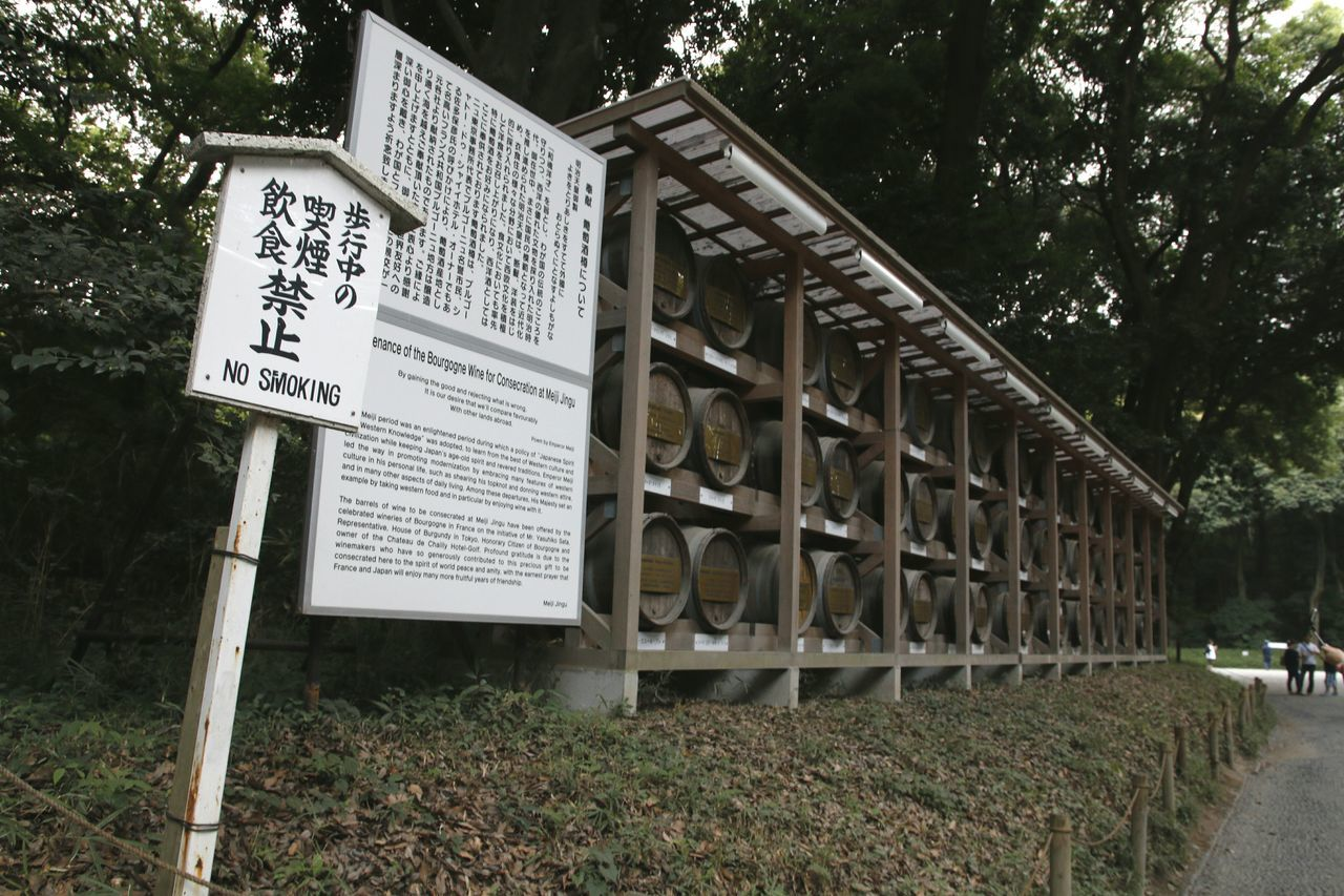 Japan Meiji Jingu Wine Barrel Design Wine Tokyo, Japan Barrel Art Meiji-Jingu Meijijingu Being A Tourist. Tokyo Photography Nippon Photography Tokyo,Japan Meiji Jinggu Gaien Tokyo Days Japon Nippon Tokyo Wine Barrel Wines Barrels Of Wine Wine Moments Japan Photos Wine Barrels Japan Photography Wine Bottles