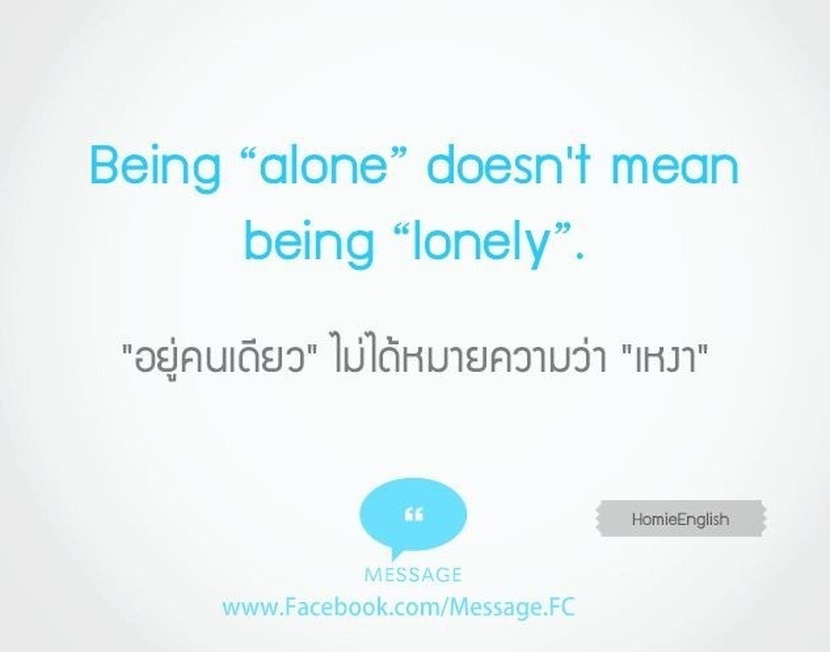 Enjoying Life Happy NewYear Alone