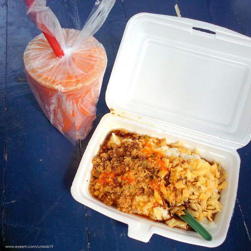 Chicken porridge with carrot juice. Healthy breakfast! Yeay! Alhamdulillah Breakfast Time Carrot Juice