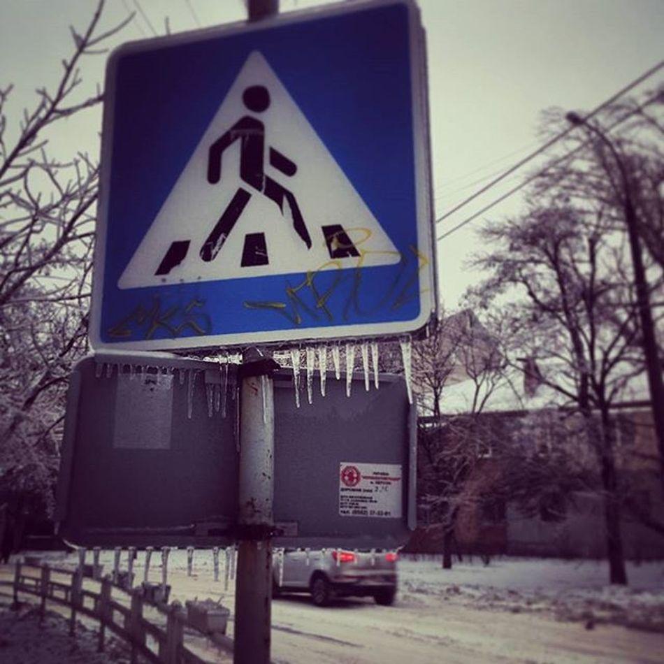 сосульки всюду😬 зима_2016 Frozenday Itswinter Kherson Khersongram Kherson
