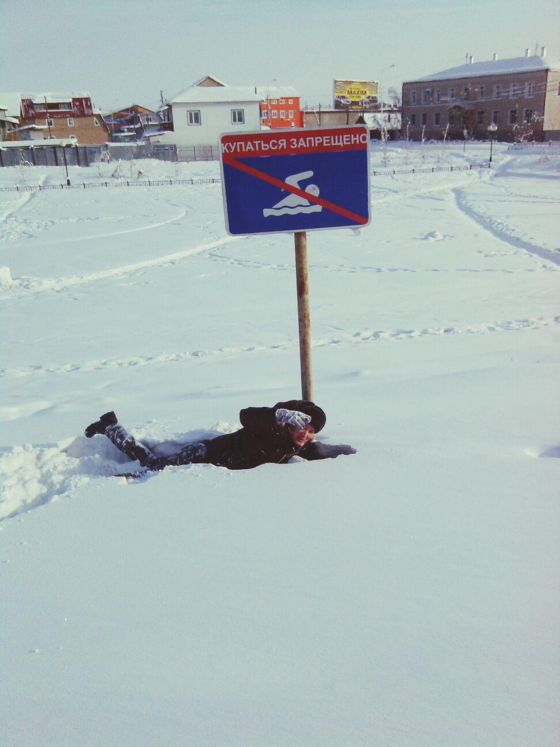 криминал нарушение закона айайай снег