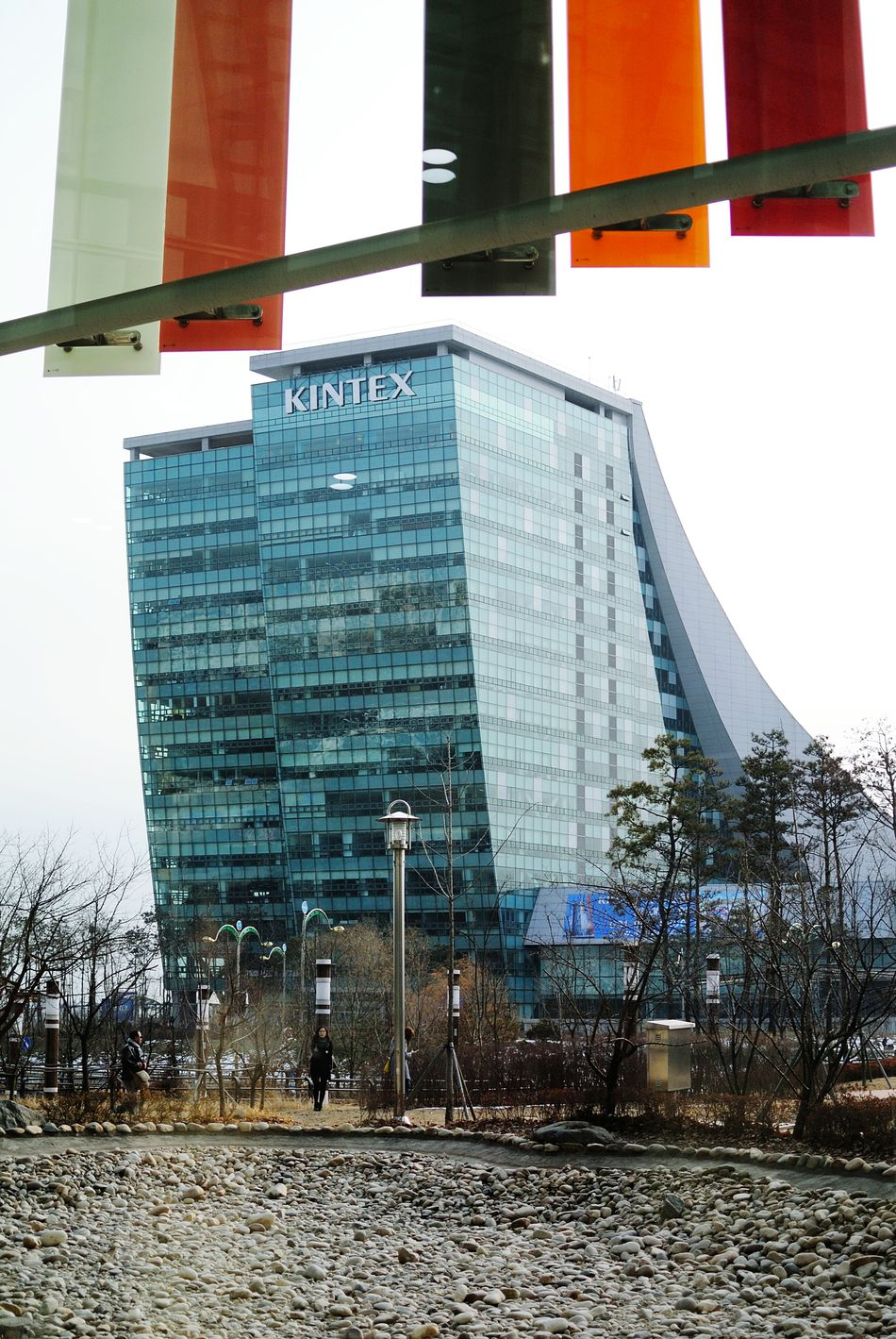 KINTEX Korea