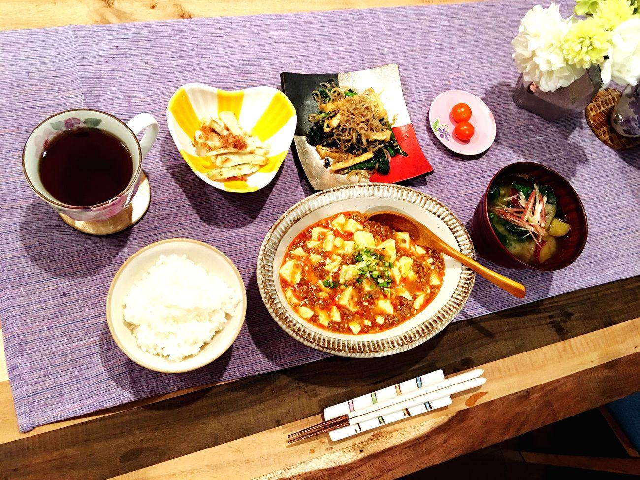 Today's Dinner 麻婆豆腐 ちぢみほうれん草とお揚げとジャコの炒め物 島らっきょうおかか和え サツマイモとごぼうとちぢみほうれん草のお味噌汁 プチトマト Mabo Tofu Spinach Aburaage Smallfish Fried Food Okinawashallot Katsuobushi Sweetpotato Burdock Miso Soup Petit Tomatoes 冬限定のちぢみほうれん草は甘くて美味しかった😋❤️ Ready-to-eat Healthy Eating Indoors  Foodporn Food Porn 創作料理 Yammy!!