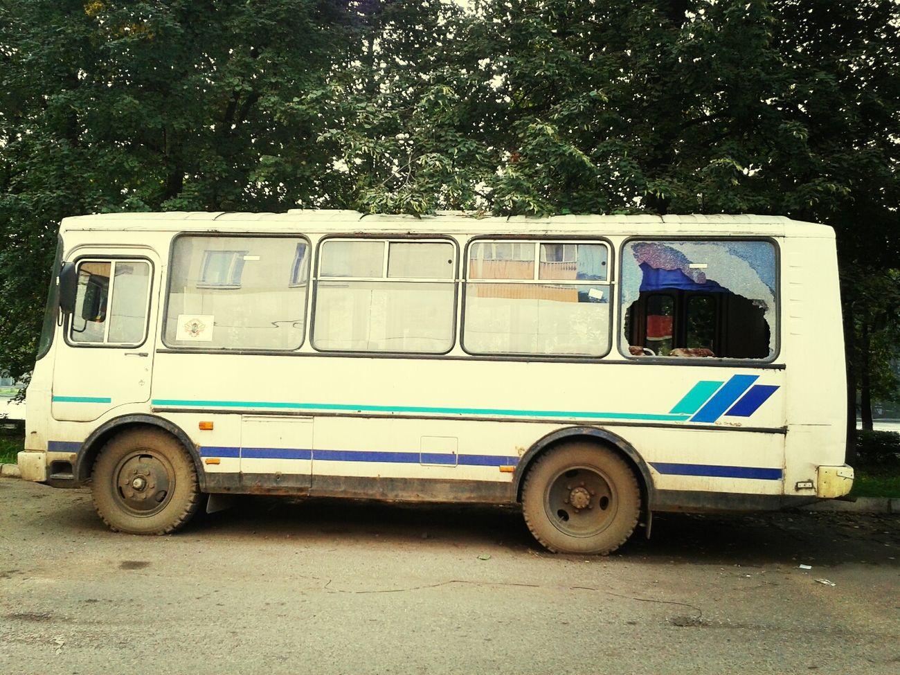 This Is Russia Bus Broken