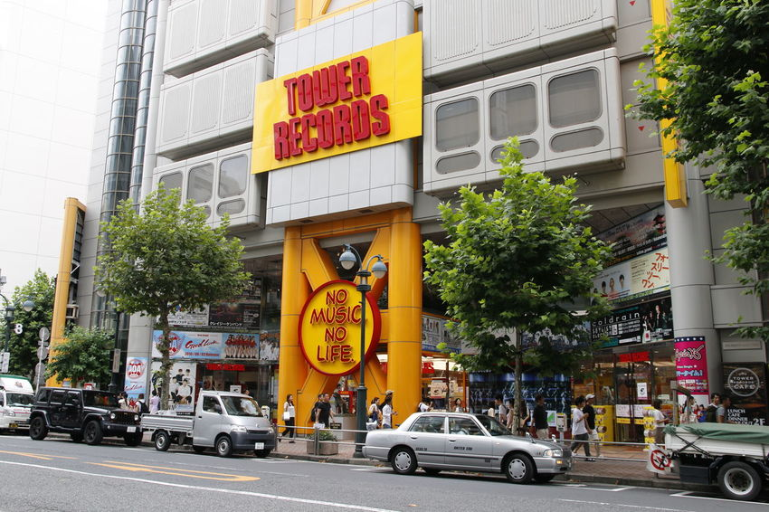 Tower Records Tower Record Shibuya Skyscape Skyscrappers Skyscrapercity Skyscraper Shibuya,Tokyo 東京 Shibuya Shibuya Japan Tokyo Japan Tokyo, Japan Japan Photos Tokyo Photography Japan Tokyo,Japan Tokyo Shibuyaku Nippon Shibuya Tokyo 渋谷区 Japan Photography Tokyo Street Photography Skyscrapers City Life