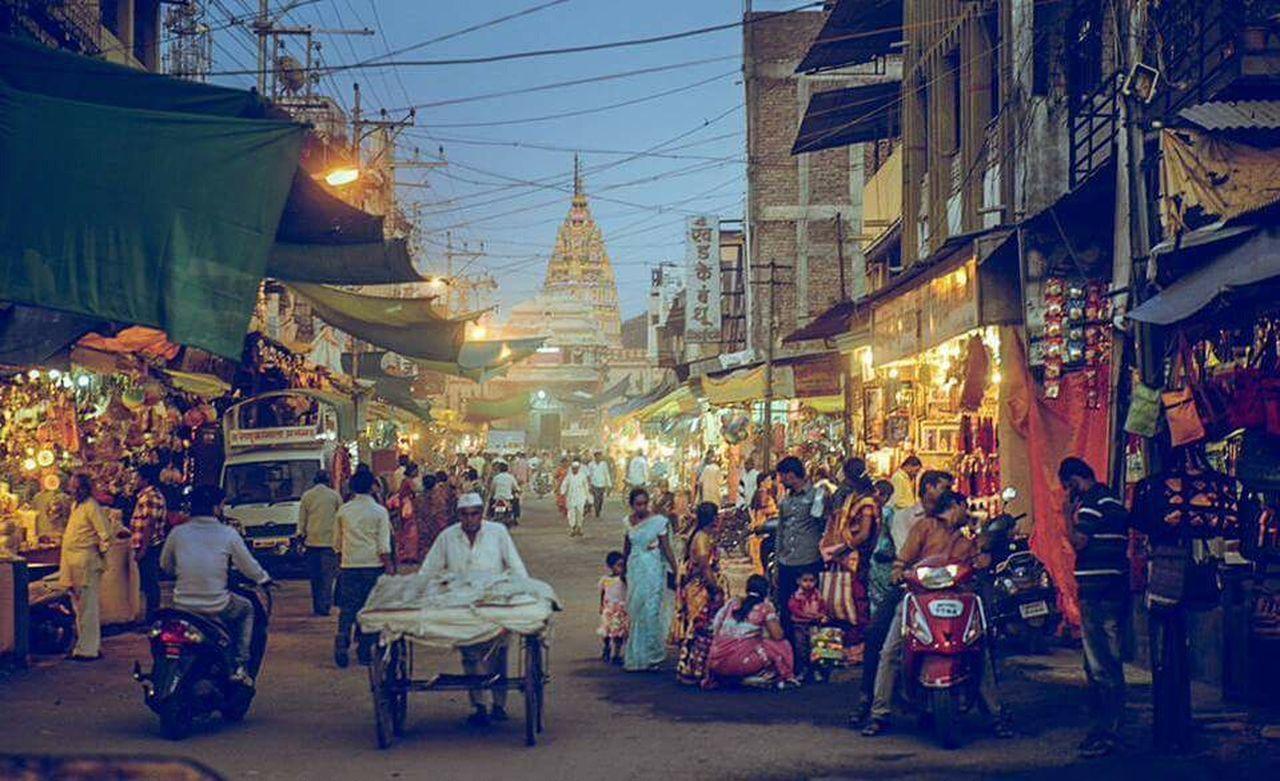 Pandrapur India