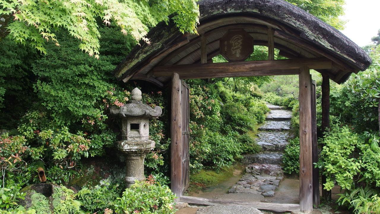 Hello World Japan Deautiful Kyouto 京都 大河内山荘