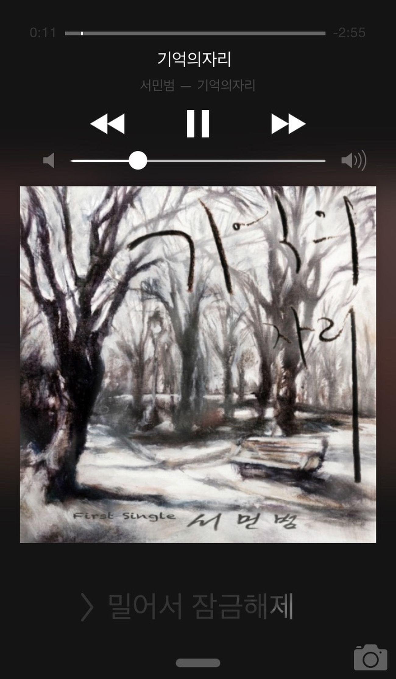 15.2.16 나의 첫번째 앨범 커버 작업 서민범 흥해라!! My Work First Album Cover Winter Fineart Debut  Congratulations Song