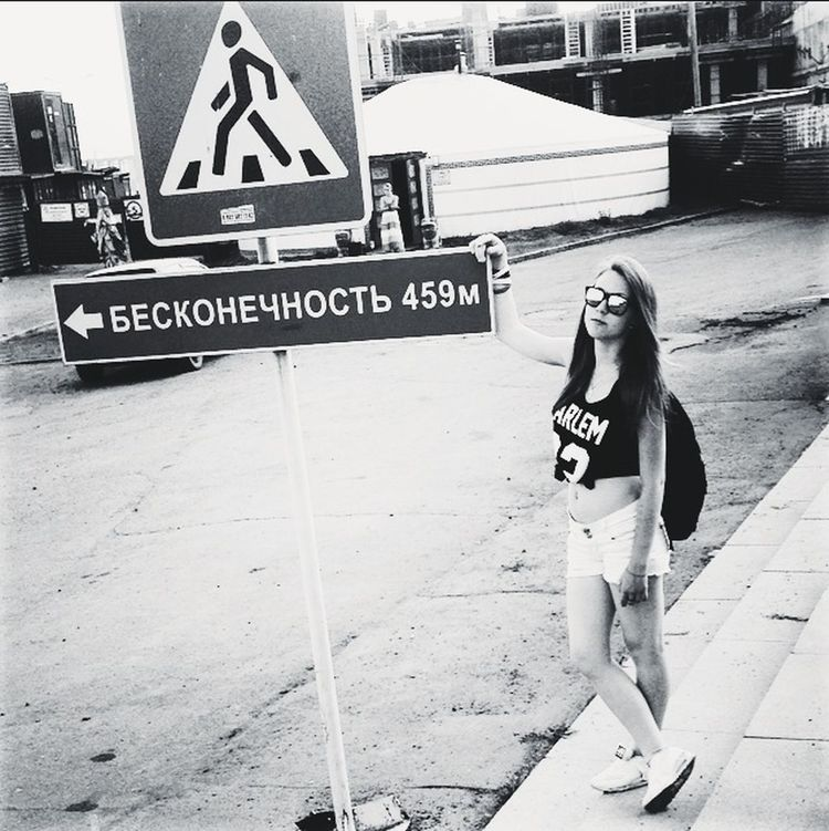 Я знаю где это) Mc April Black&white Art