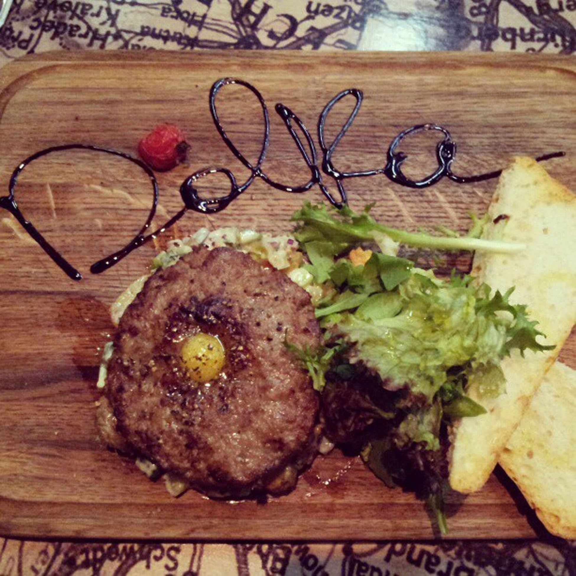 приятного аппетита) бургер