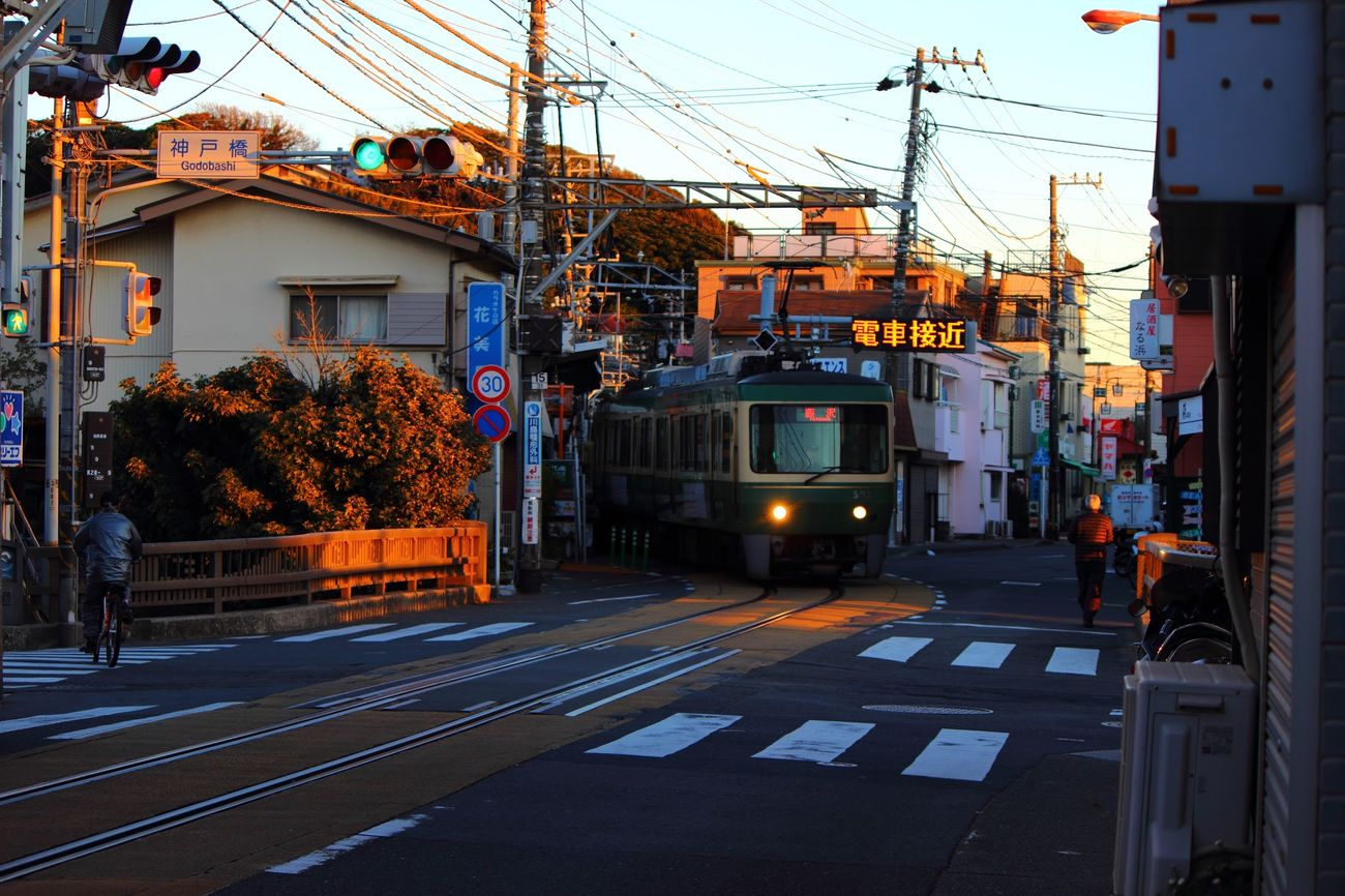 Kamakura Enoden Old Train 江ノ電 Town