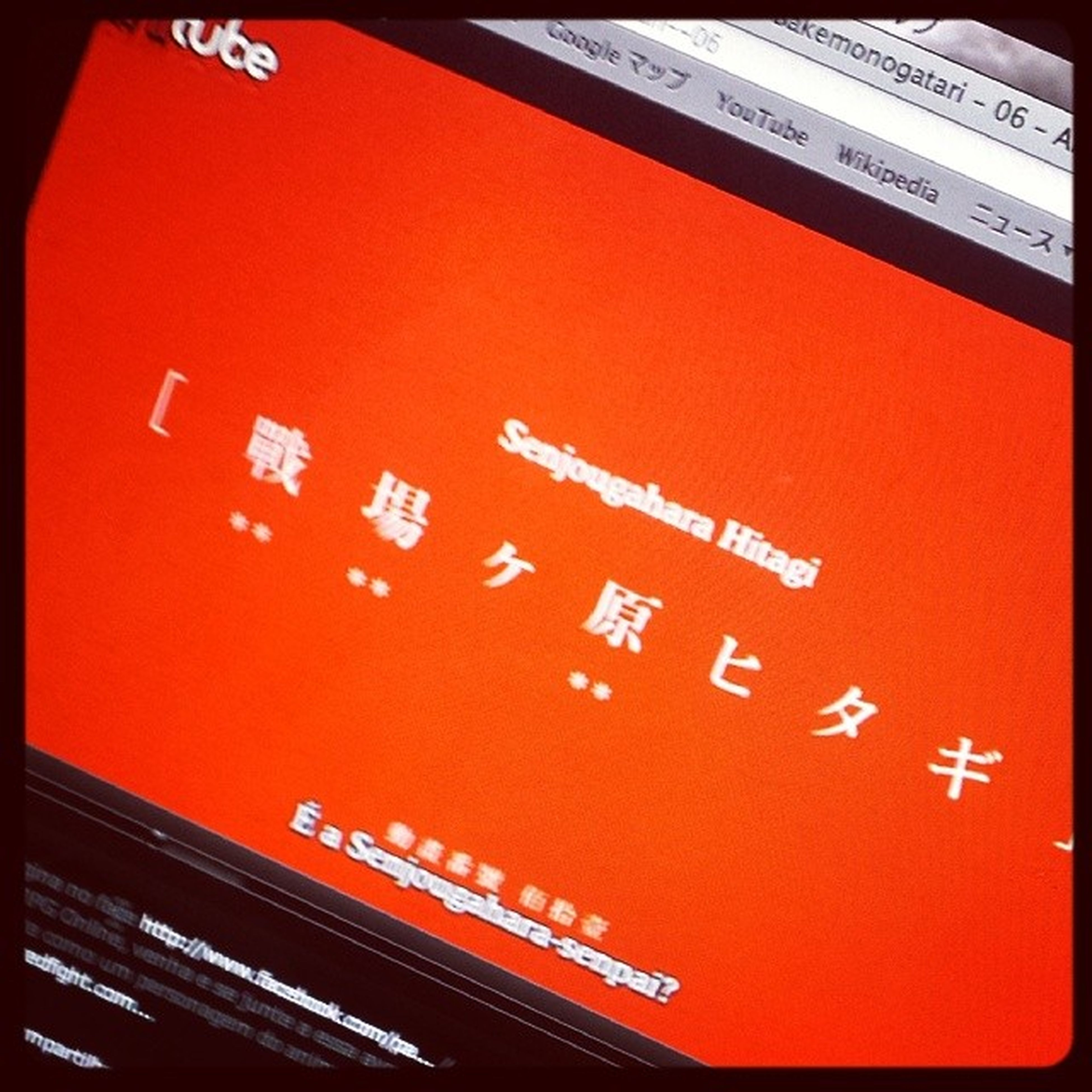 text, communication, western script, number, capital letter, indoors, red, information sign, non-western script, information, sign, guidance, technology, transportation, close-up, no people, illuminated, low angle view, arrow symbol, connection