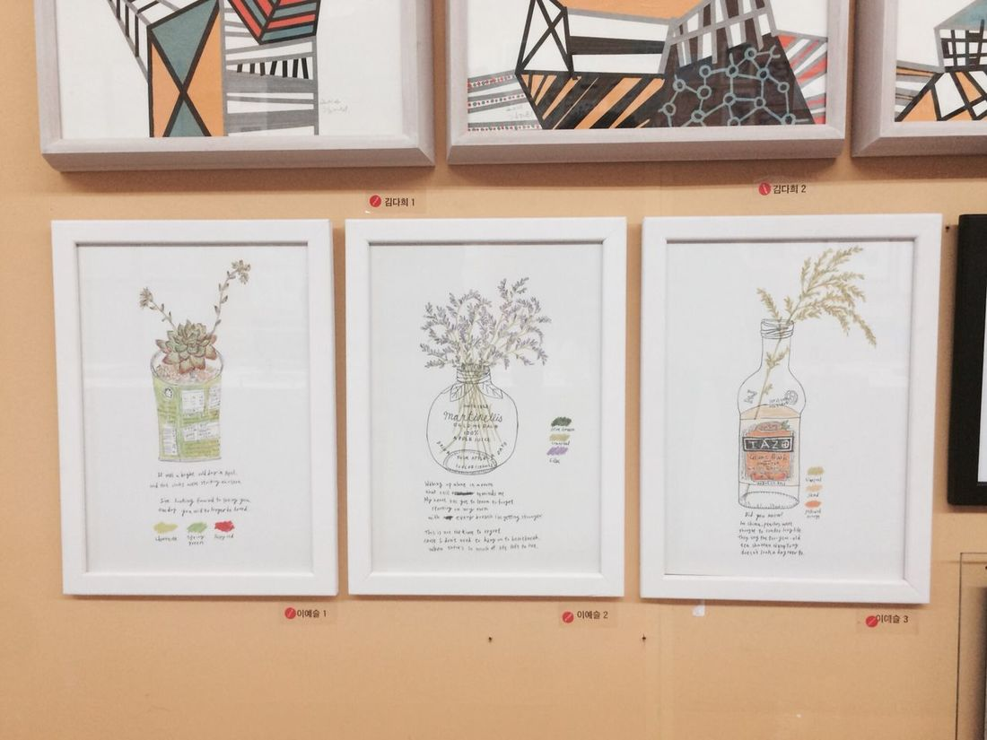 my friend's exhibition at Seoul Station- I'm so proud of you :-) Drawing ASYAAF Leeyeseul