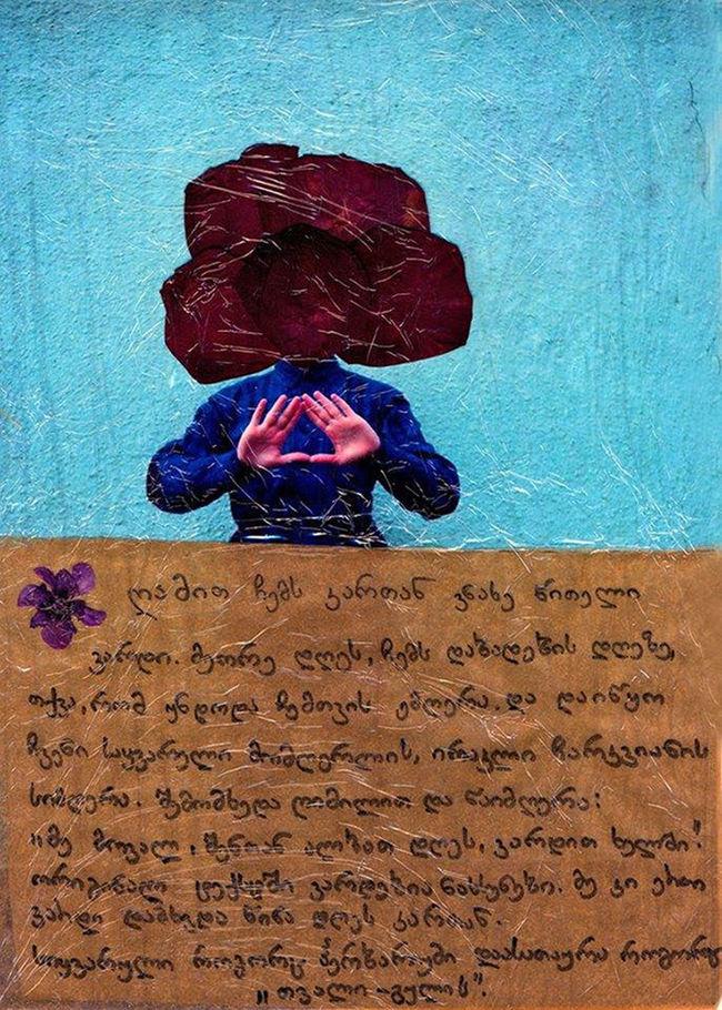 #analog #conceptual #film #film Photography #flowers #herbarium #love #lovesto #portrait #storyofmylife First Eyeem Photo