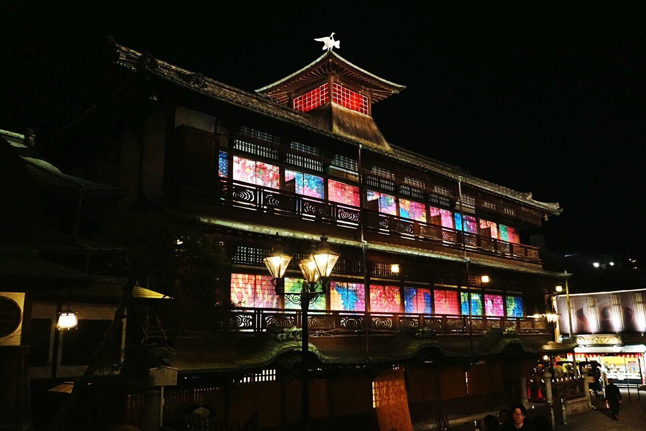 道後温泉本館 (dogo Onsen) 道後温泉 Dougoonsen Night Lights