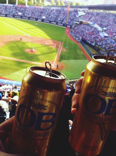 Cityscapes Enjoying The View Baseball Beer