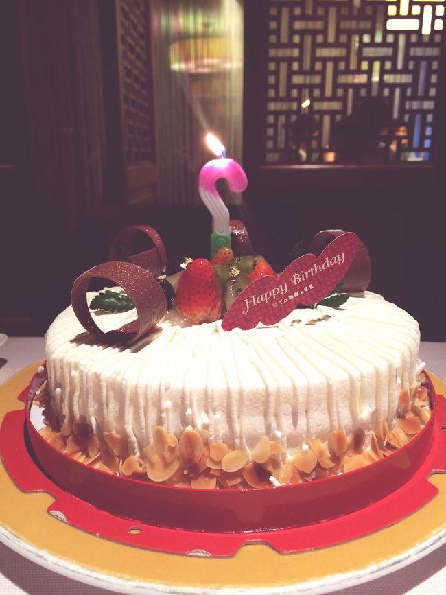 Birthday Cake Super Yummy Taro Flavor
