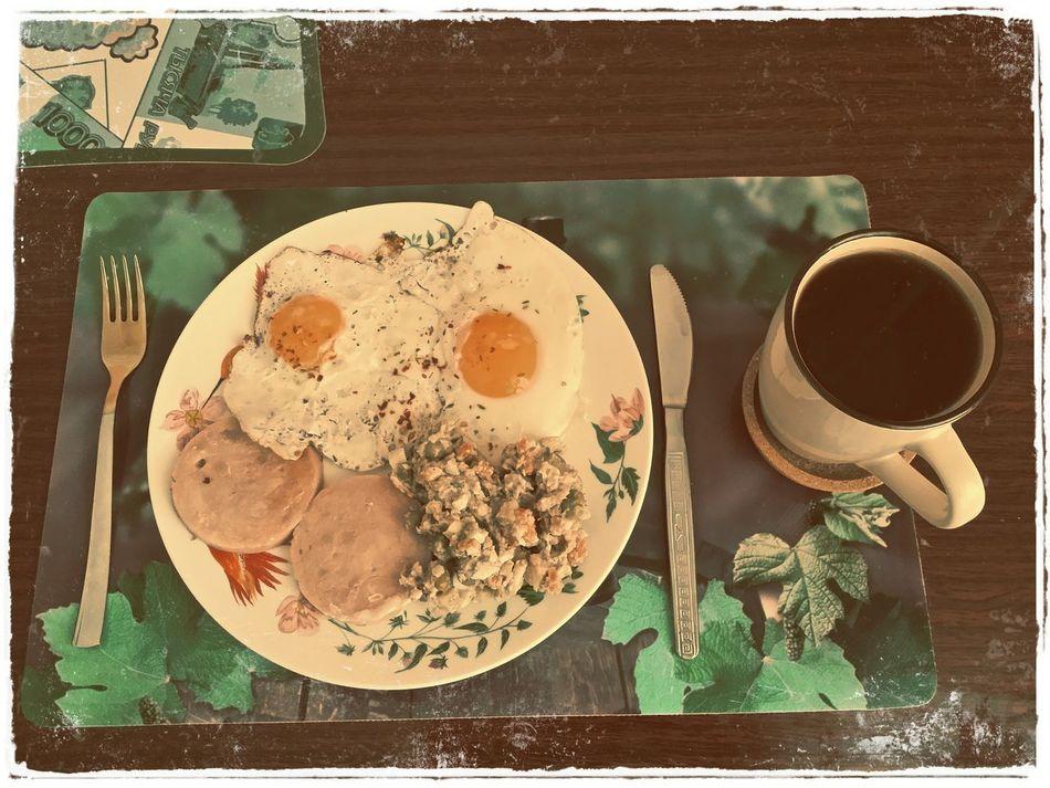 Завтрак Новосибирск Novosibirsk жкматрешкиндвор утро
