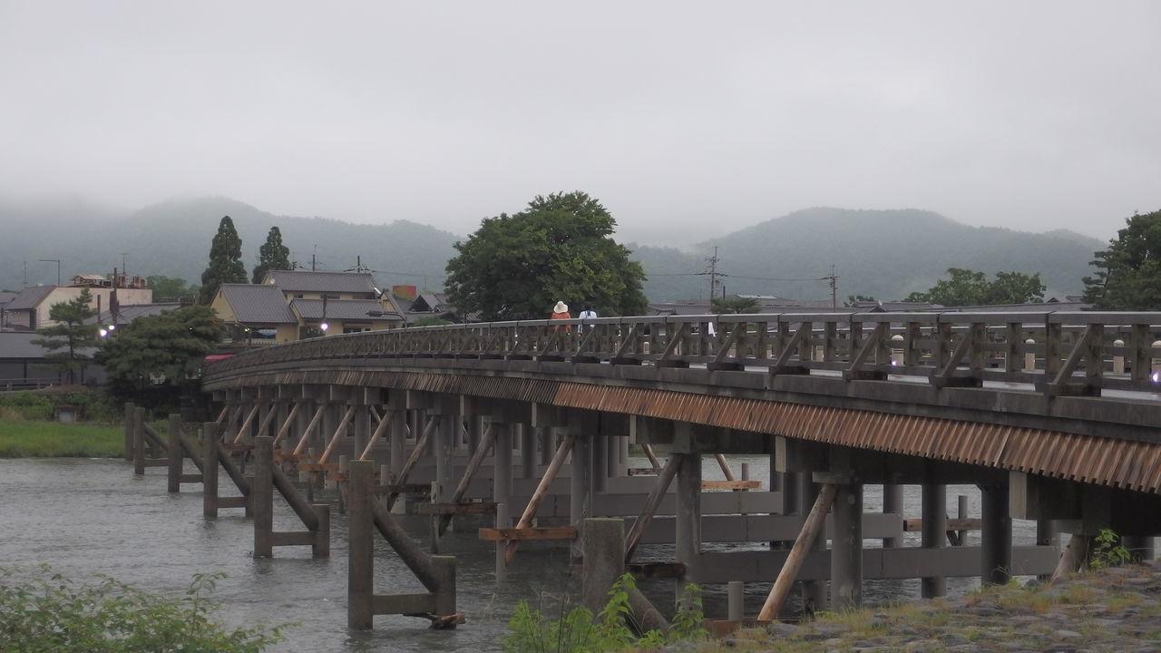 Japan 京都 渡月橋 Kyouto