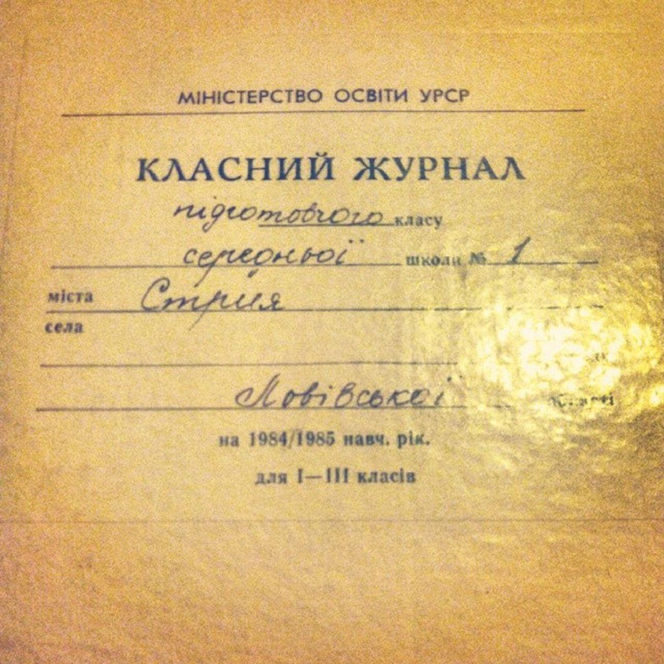 Обкладинка меню ;)