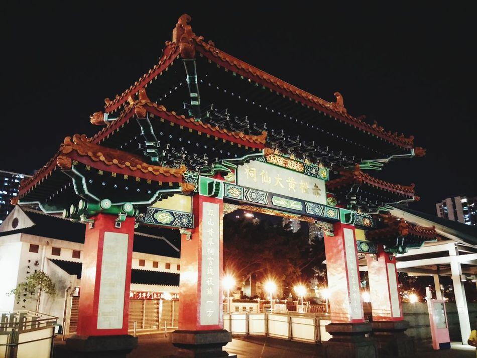 Hong Kong Lg G Pro 2 Architecture Night Photography