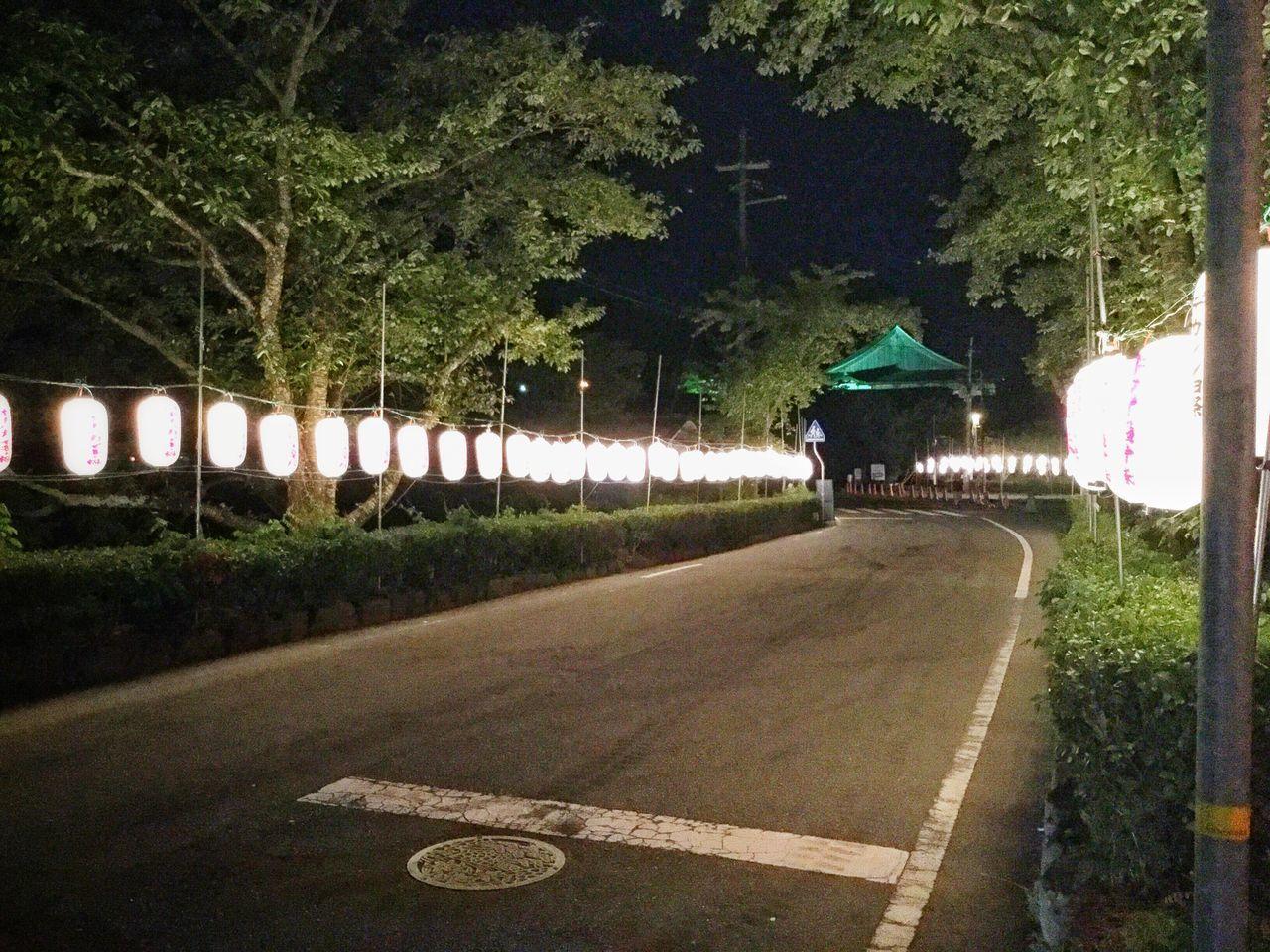 Summerfestival Festival Sammer Omatsuri Obon Lantern Japan