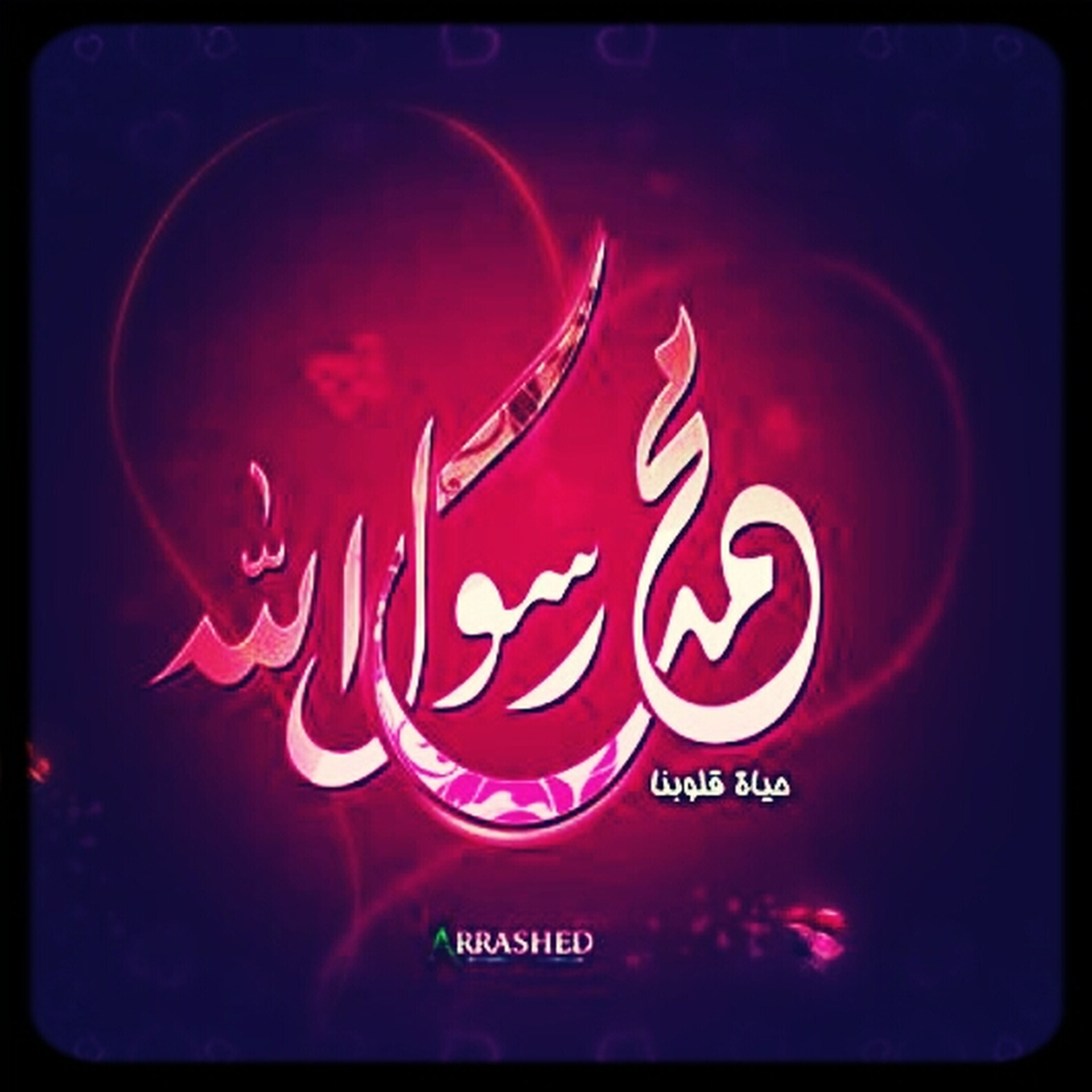 transfer print, auto post production filter, text, red, western script, communication, close-up, illuminated, indoors, night, capital letter, no people, non-western script, information, sign, low angle view, heart shape, vignette, love