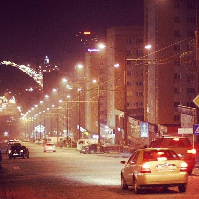 Donetsk Before War