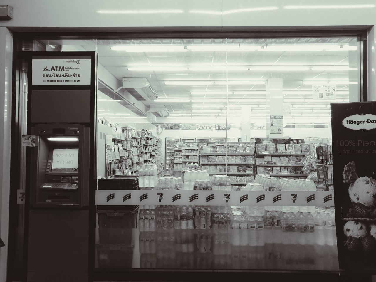 text, communication, store, no people, indoors, retail, illuminated, day, supermarket