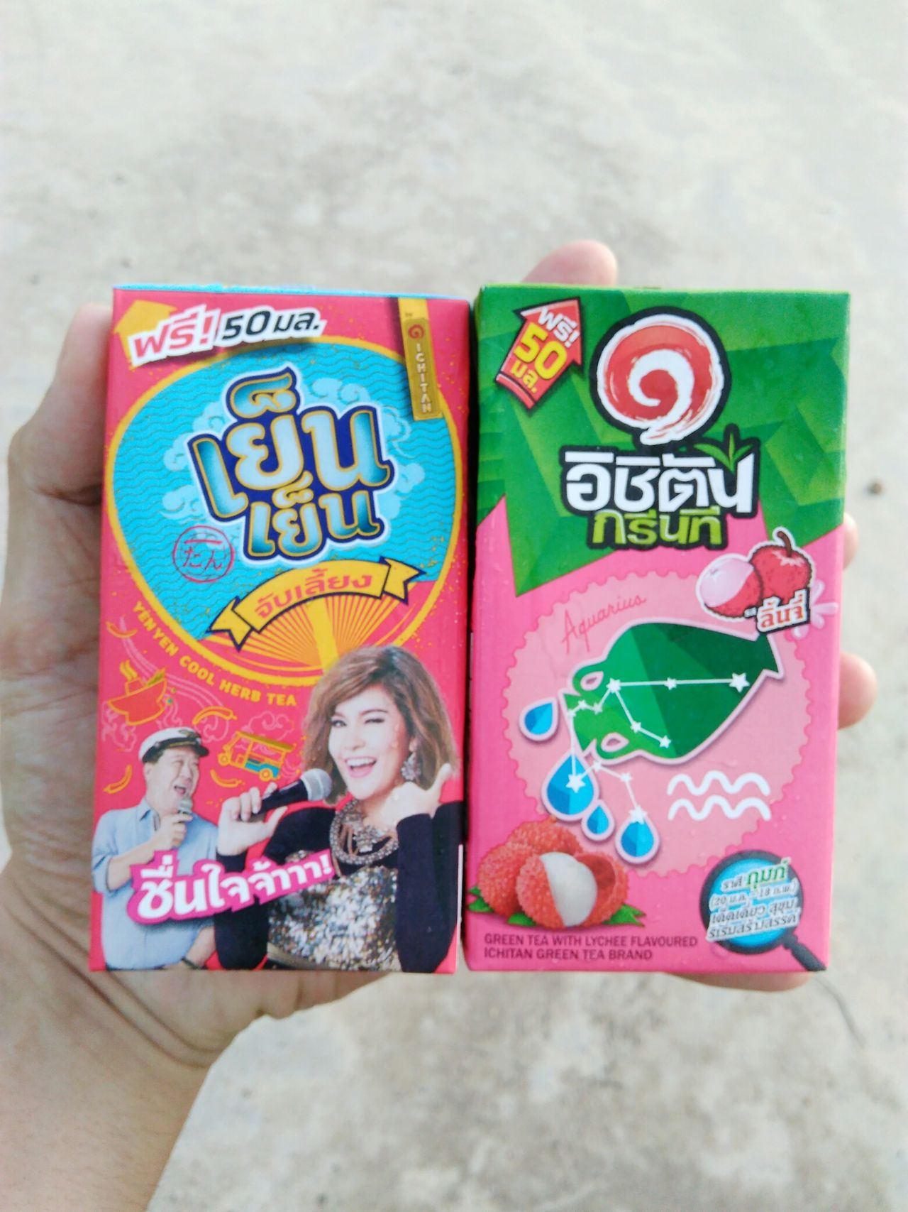 Green tea and herb tea Refreshment Herb Tea Freshness Chon Buri Thailand Drink Uht Cool Handheld Package Graphic Tea Time Flavour Ready To Drink Fruit Flavored Drinks Green Tea Ichitan Sweet