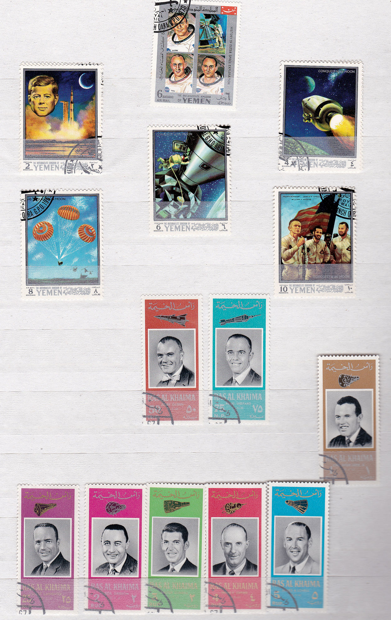 Apollo 8 Apollo Space Missions Lovell - Anders - Borman - Apollo 8 Yemen Space Stamps Architecture Building Exterior Close-up Day Female Likeness Global Communications Greeting Card  Human Representation Male Likeness No People Outdoors Photograph Travel Destinations