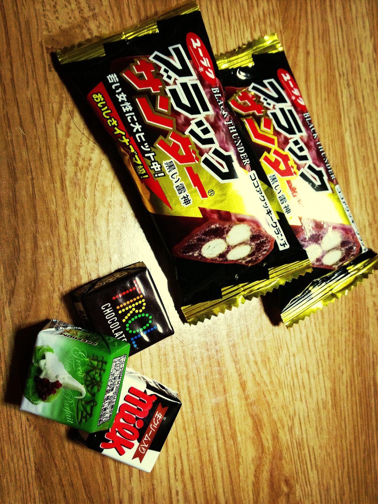 ハタチありがとーう☆*:.。. o(≧▽≦)o .。.:*☆