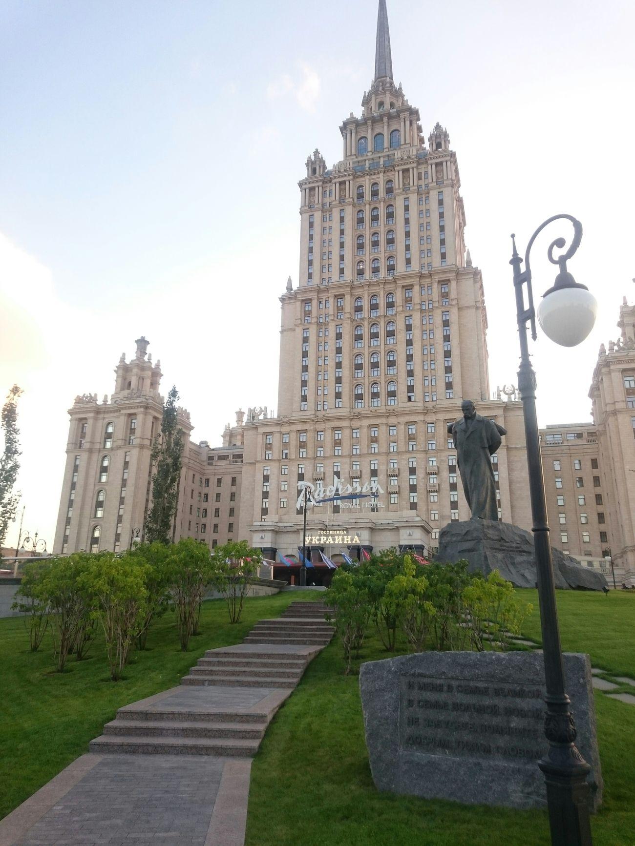 тарас шевченко гостиница украина Radisson Radisson Royal хамовники