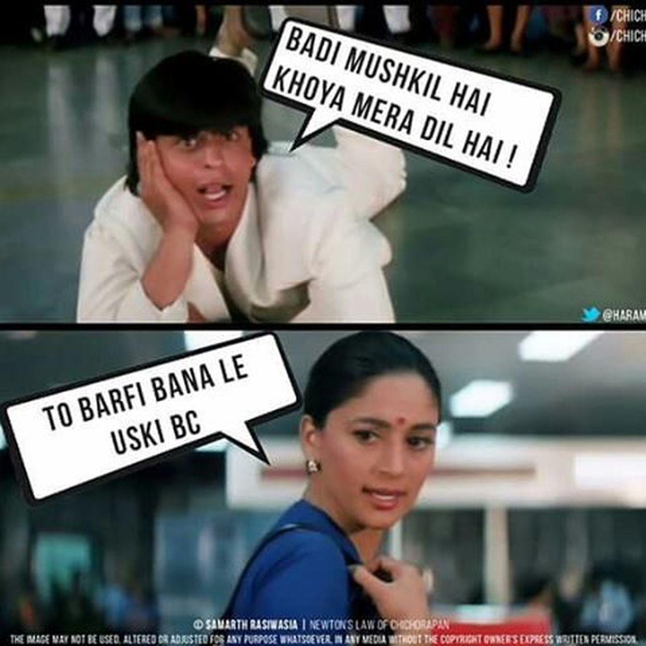 Bwahahaha! 😂 😂 Srk Madhuridixit Bollywood Bollywoodtrolls