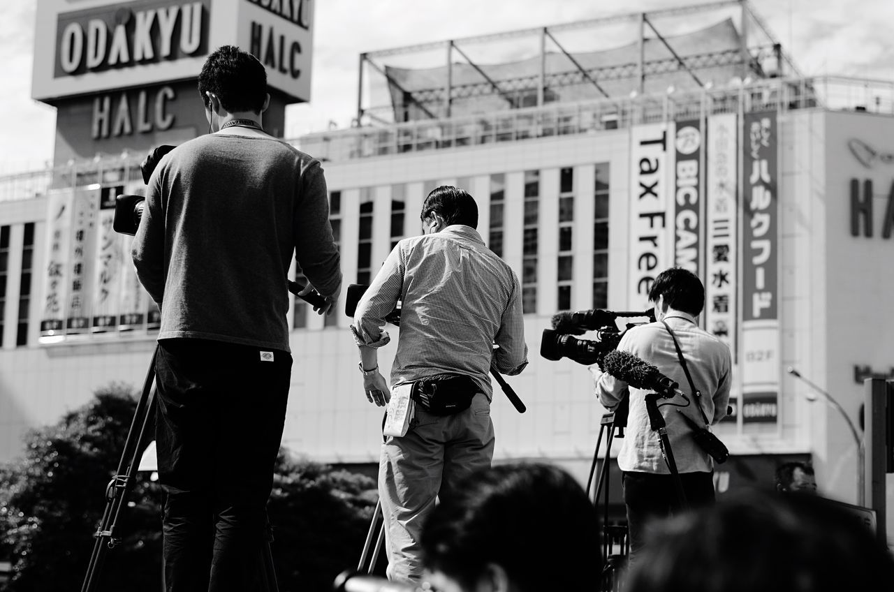 The Press - Work Press Monochrome Streetphotography Blackandwhite Shinjuku Check This Out Tokyo,Japan OpenEdit The Street Photographer - 2016 EyeEm Awards The Photojournalist - 2016 EyeEm Awards Sunday Streetphoto_bw Black And White Street Photography Showcase June Ultimate Japan Streetphoto_color Urban Exploration Tokyo Street Photography