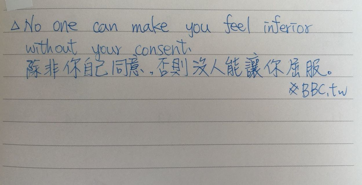 正體字 Taiwanese 中文 英文 Pen 文具 Kaohsiung Taiwan 高雄 臺灣 四月 繁體字 English