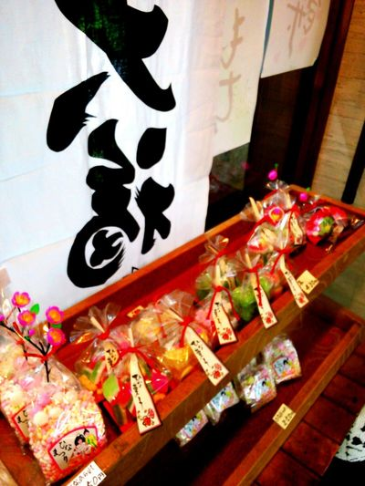 お節句は華やかです。 Traditional Culture Sweet Shop Ohinasama Down Town