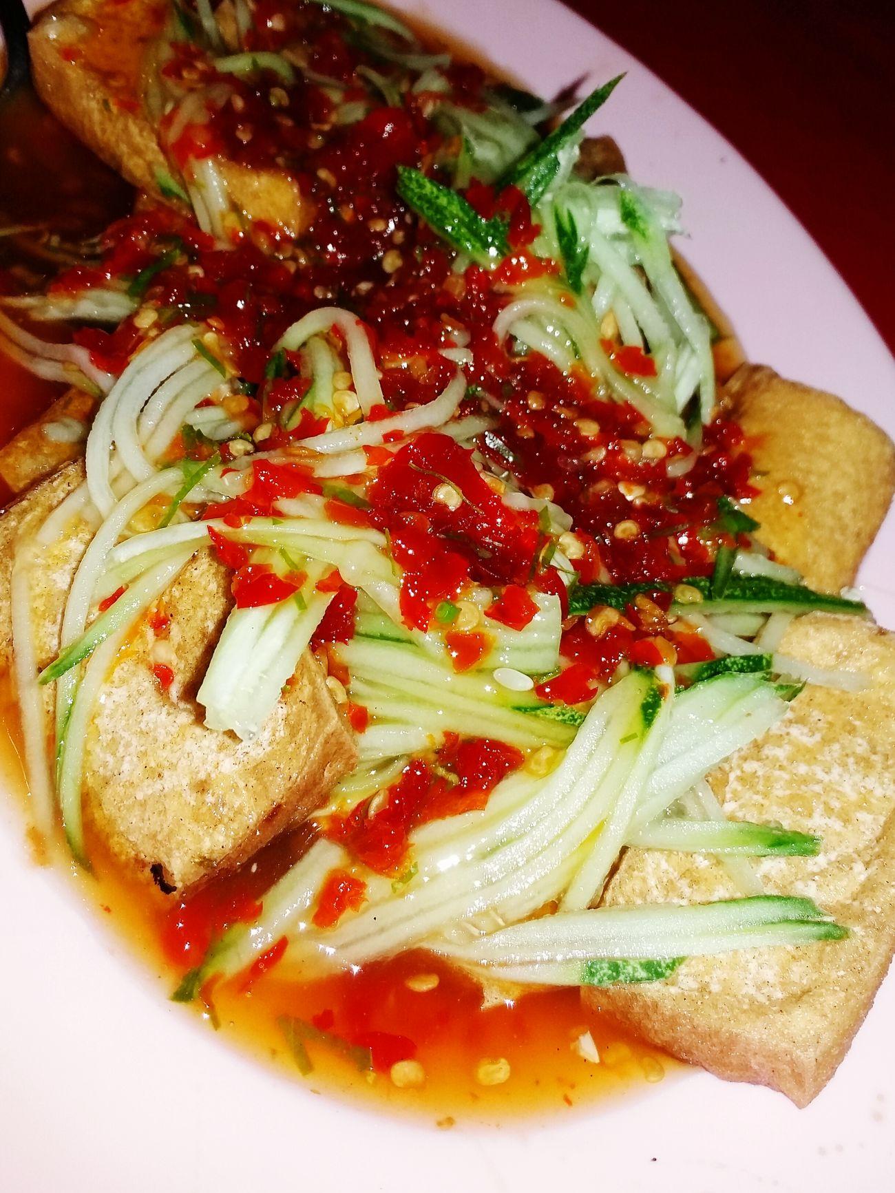 Thai Style Tofu. Chinese Food