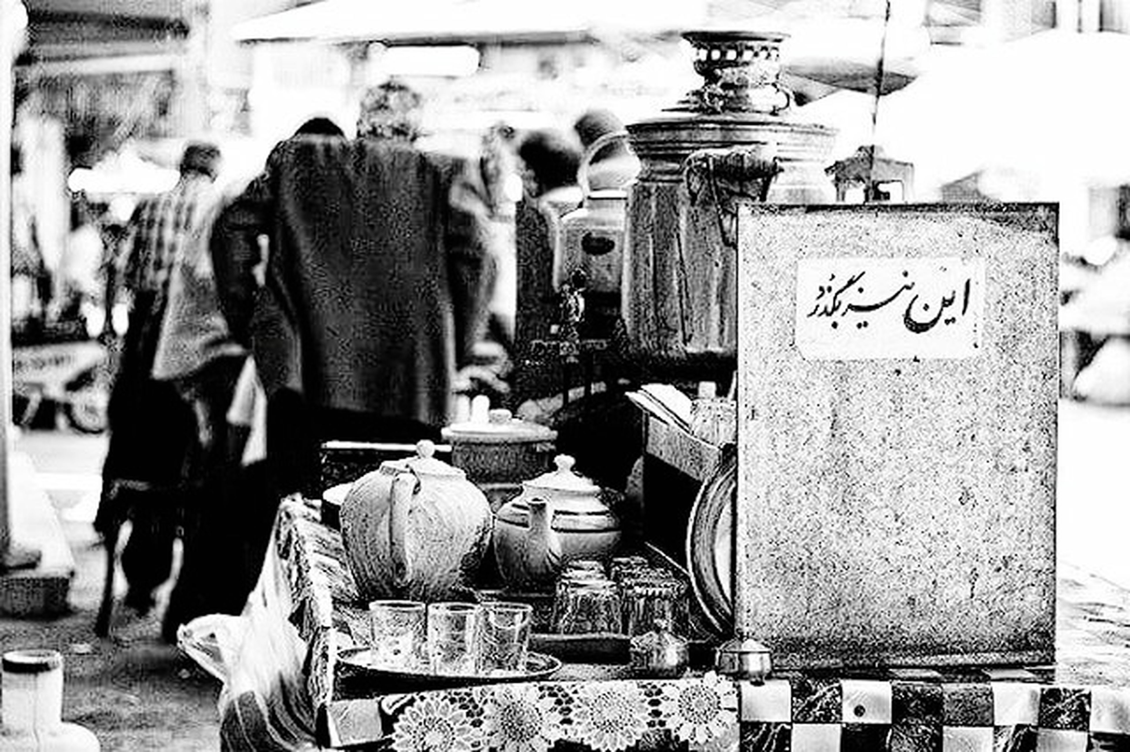 retail, for sale, market, focus on foreground, market stall, store, shop, text, incidental people, display, religion, sale, small business, men, non-western script, choice, street, consumerism, variation