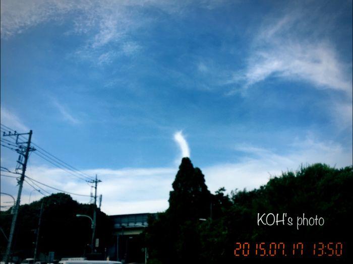 …ちょっとイタズラ Clouds And Sky Clouds Sky And Clouds Cloud And Sky
