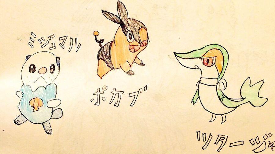 ポケモン Pokémon