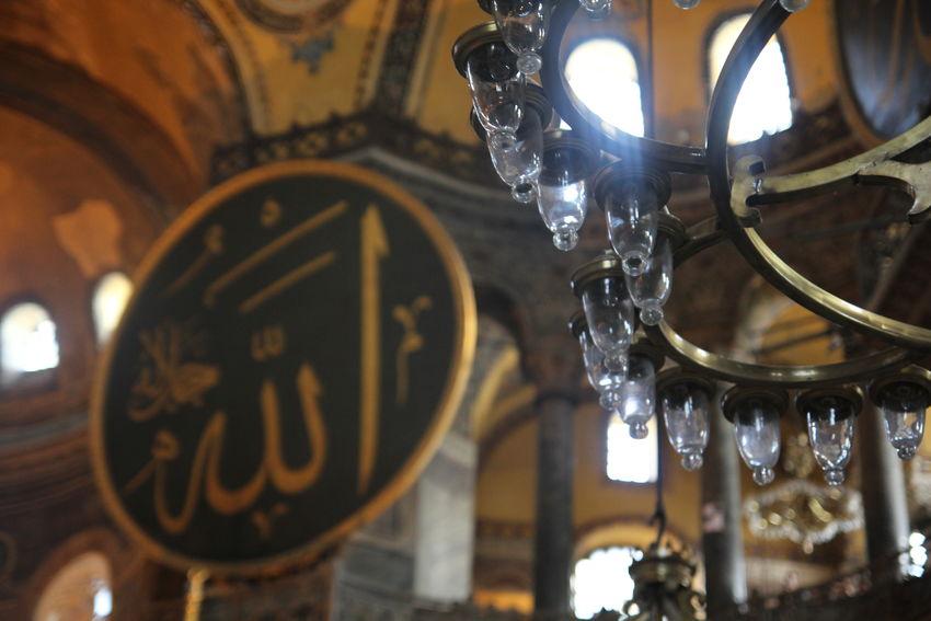 Allah ❤❤ Calligraphy Electric Light Hagia Sophia Lighting Equipment
