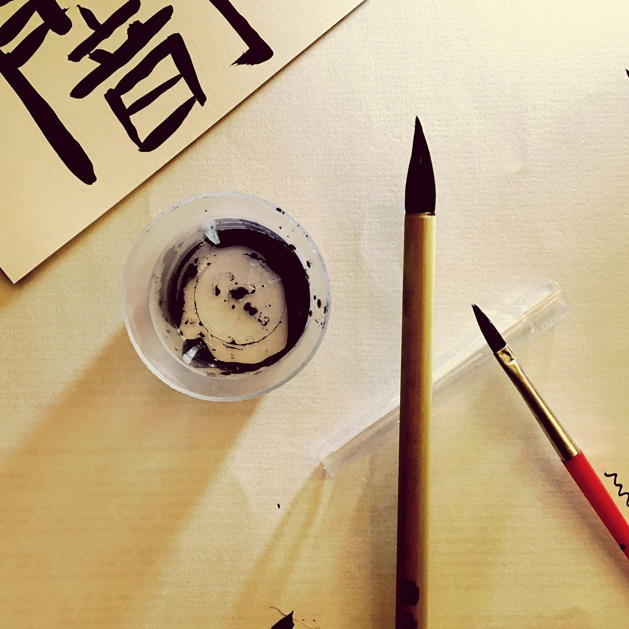 Writing Instrument No People Calligraphy Japanese  Japanese Culture Japanese Calligraphy Pencil Ink Bokuteki Gloom Get Dark Disorder