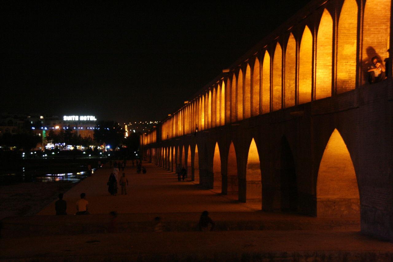 Illuminated Building Arch At Night