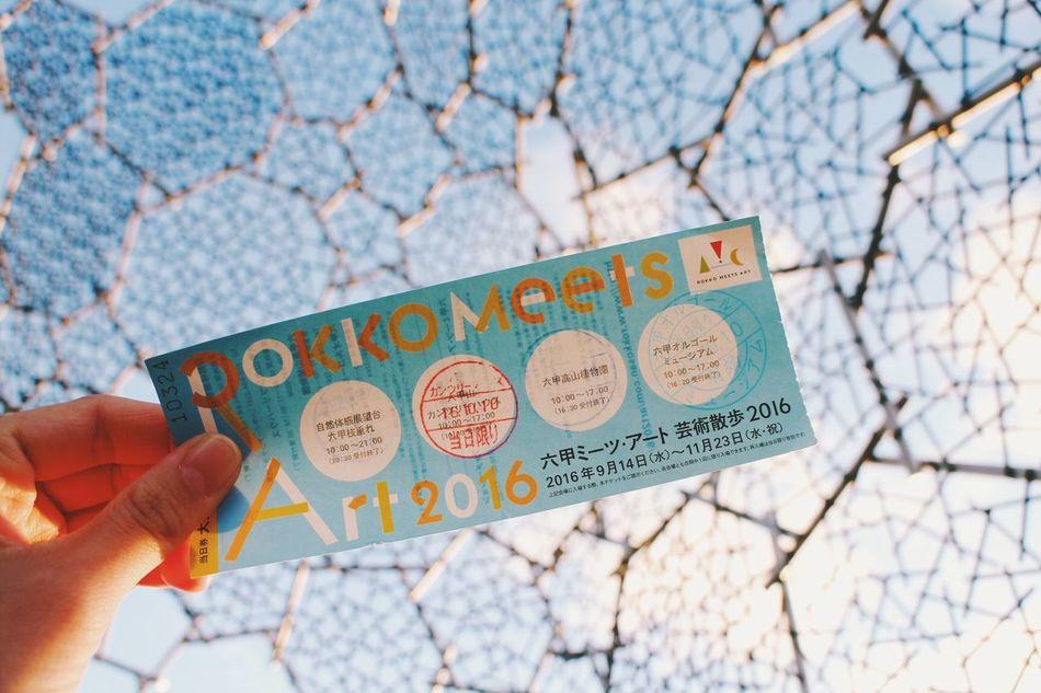 🎟🌇 Art Ticket Sky Sunset 六甲ミーツアート
