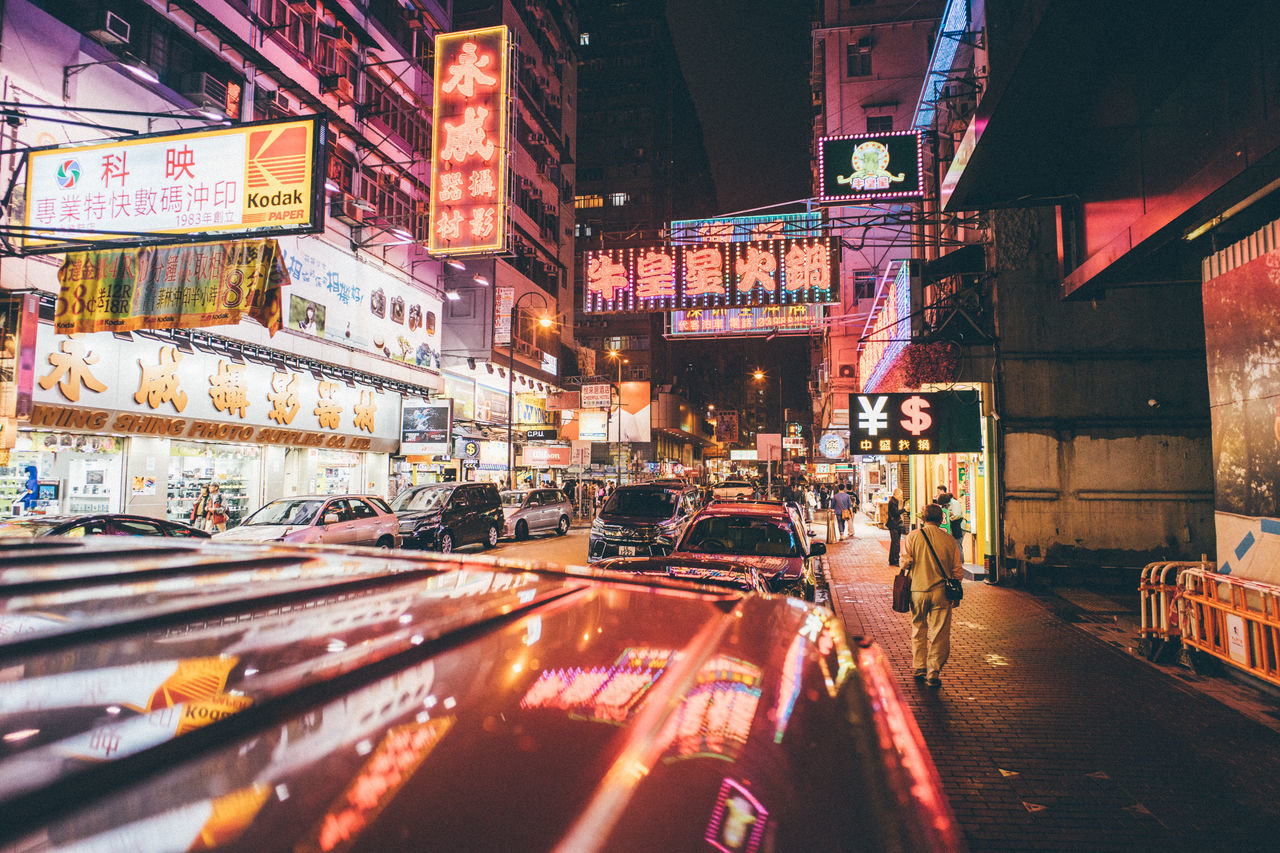 Architecture Blurred Motion Building Exterior Built Structure Car City City Life City Street Cityscape Crowd Illuminated Motion Neon Neon Lights Night Nightlife Outdoors People Road Street Traffic Transportation