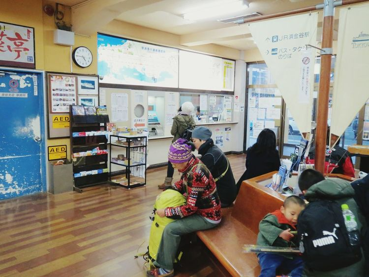 Ferry Landing Station Moutain Climer Coutryside Local Port Harbor Fishing Port Famous Place Outdoors Adventures Kyonan City Nokogiriyama Mt.nokogiri Japan Climing Trecking Mountain Winter Hiking Sightseeing Spot Sightseeing Bay Side Ships